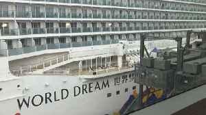 News video: Hong Kong lifts quarantine on cruise ship