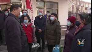 China Reports An Increase In Coronavirus Cases [Video]