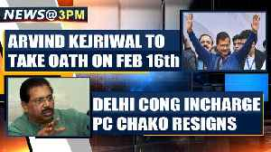 News video: AAP sweeps Delhi polls 2020: Arvind Kejriwal to   take oath on Feb 16th|OneIndia News