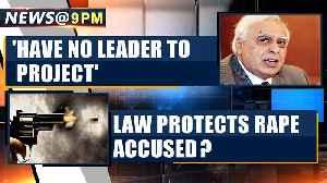 Kapil SIbal admits Congress's leadership vacuum | OneIndia News [Video]