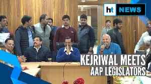 Arvind Kejriwal meets AAP MLAs; will take oath as Delhi CM on February 16 [Video]