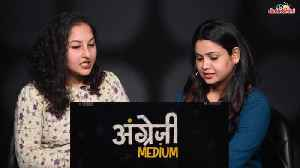 Angrezi Medium - Trailer Reaction   Irrfan Kareena Radhika   Dinesh Vijan   Homi Adajania [Video]