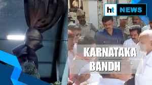 News video: Karnataka bandh: Stones pelted at bus; pro-Kannada group meets CM Yediyurappa