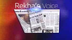Rekha's Voice - February 15, 2017 [Video]