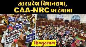 UP: बजट सत्र के पहले दिन CAA-NRC पर विधानसभा में हंगामा, � [Video]