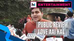 News video: Love Aaj Kal Public Review | Sara Ali Khan | Kartik Aaryan | Imtiaz Ali