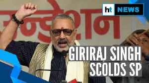 Watch: Giriraj Singh calls Begusarai SP, scolds over poor law and order [Video]