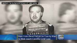 DNA Links Dead Baltimore County Serial Burglar Ronald Lee Moore To 1996 South Carolina Cold Case [Video]
