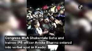 Congress MLA, IPS officer enters into verbal spat in Chhattisgarh Kasdol [Video]