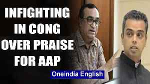 Maken tells Deora to leave as Congress leaders   bicker over praise for AAP  OneIndia News [Video]