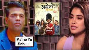Karan Johar SHIFTS Kareena, Irrfan Starrer Angrezi Medium Release Date For Janhvi Kapoor ? [Video]