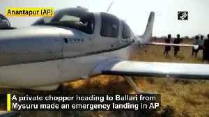 Private Chopper makes emergency landing in Andra Pradesh Field [Video]
