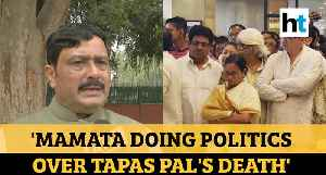 BJP's Rahul Sinha blames Mamata Banerjee for Bengali actor Tapas Pal's death [Video]