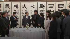 Parasite director and cast meet South Korea's president [Video]