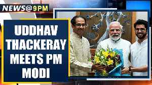 News video: Maharashtra CM Uddhav Thackeray meets PM Modi in Delhi | Oneindia News