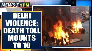 Unrest continues in North-East Delhi: Death toll mounts to 10, curfew imposed   Oneindia News [Video]