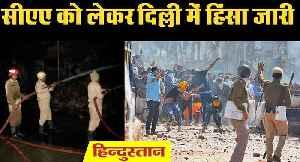 CAA को लेकर दिल्ली में भड़की हिंसा, असदुद्दीन ओवैस� [Video]