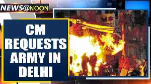 Delhi violence: Death toll rises to 18, CM Kejriwal requests for Army| Oneindia News [Video]