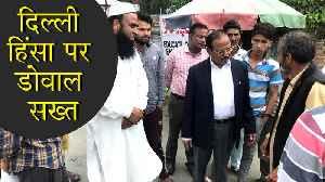 Delhi Violence वाली जगहों पर पहुंचे NSA Doval [Video]