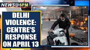 News video: Delhi violence: Centre gets 4 weeks to reply on FIR against hate speech| Oneindia News