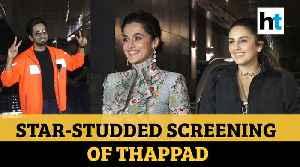 News video: Ayushmann Khurrana, Huma Qureshi at star-studded screening of Thappad