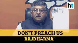 'Don't preach us': BJP hits back at Sonia Gandhi over Congress' rajdharma jibe [Video]