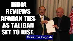 News video: Indian foreign secretary rushes to Kabul ahead of US-Taliban peace pact| Oneindia News