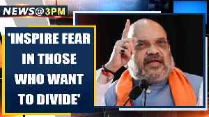Amit Shah to NSG: Inspire fear in those who want to divide the country| Oneindia News [Video]