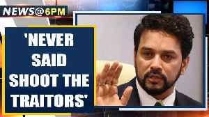 Anurag Thakur claims he never said 'shoot the traitors' | Oneindia News [Video]