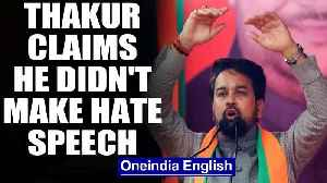 Anurag Thakur claims he did not chant shoot the traitors, says reports lied | Oneindia News [Video]