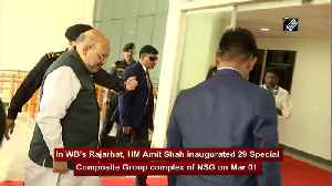 Amit Shah inaugurates 29 Special Composite Group complex of NSG in WB Rajarhat [Video]