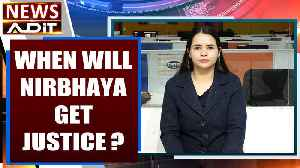 Nirbhaya Case: Hanging delayed for the 3rd time, when will the convicts be hanged? | Oneindia [Video]