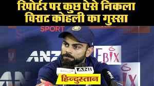New Zealand vs India Test Series: 0-2 से क्लीनस्वीप के बाद प्रेस कॉन्फ्� [Video]
