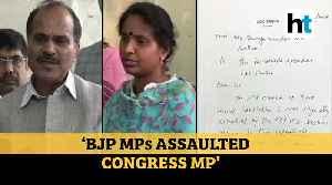 'Dalit MP from Congress assaulted in Lok Sabha': Adhir Ranjan Chowdhury [Video]