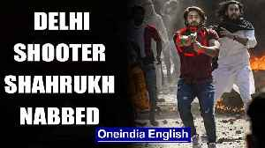 Delhi Violence: Delhi shooter Shahrukh who waved gun at cop arrested from Bareilly | Oneindia News [Video]