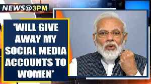 PM Modi reveals that he will give away his social media accounts to in spirational women | Oneindia [Video]