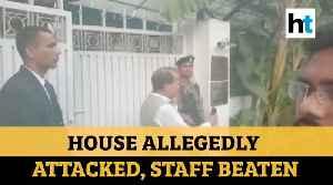 Watch: Congress MP Adhir Ranjan Chowdhury's Delhi house allegedly attacked [Video]