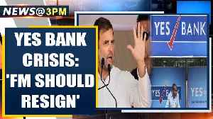 Yes Bank crisis: Congress attacks Modi Govt, seeks Nirmala Sitharaman's resignation | Oneindia News [Video]