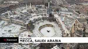 Images of empty space surrounding the Kaaba in Mecca's Grand Mosque [Video]