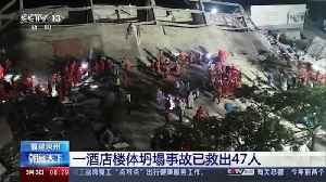 News video: Chinese hotel collapses