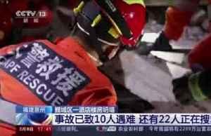Coronavirus quarantine hotel collapses in China [Video]