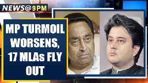 Turmoil worsens in Madhya Pradesh: 17 pro-Scindia MLAs fly out   Oneindia News [Video]