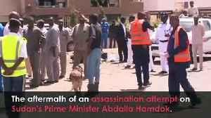 Sudan's PM survives assassination attempt after explosion [Video]