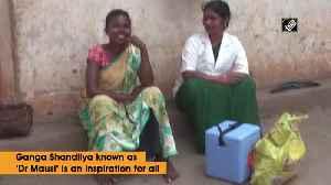 SheInspiresUs Polio-stricken health worker serves children in Chhattisgarh [Video]