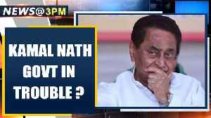 Kamal Nath govt in trouble as MLAs reduced to 92, BJP is 107 | Oneindia News [Video]