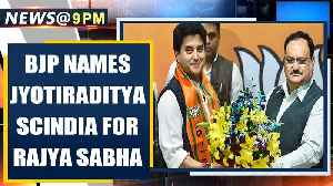 BJP names Jyotiraditya Scindia for Rajya Sabha shortly after he joins the party | Oneindia News [Video]