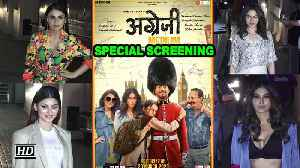 Radhika, Rakulpreet among B-towners at special screening of film 'Angrezi Medium' [Video]