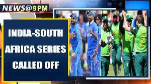 India-South Africa series called off amid Coronavirus fears, IPL postponed | Oneindia News [Video]