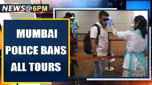 Coronavirus: Mumbai police bans all tours as cases in Maharashtra spike to 31| Oneindia News [Video]