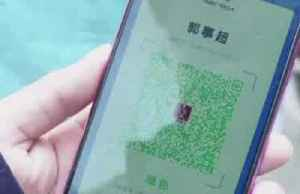 The Chinese QR codes being used to curb coronavirus [Video]